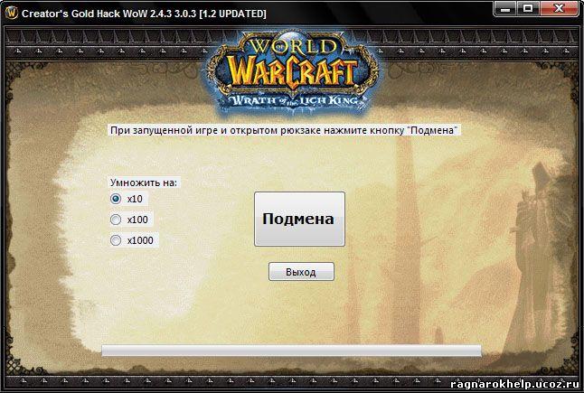 Скачать программу skymonk для быстрой скачки с letitbitnet до 126 a) скачать warcraft iii patch 126 a для warcraft