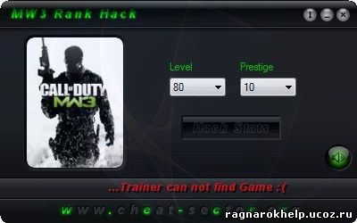 Call of Duty Modern warfare 3 lvl hack скачать - Mw3 80 уровень 10 престиж