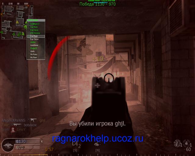 call of duty 4 сетевая игра kidebr hook wallhack aimbot..